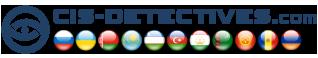 1_CIS-logo15